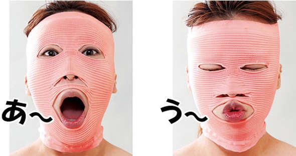 facewrinkler